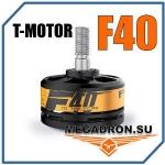 Мощные моторы для гоночных квадрокоптеров T-MOTOR F40