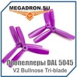 Трех лопастные пропеллеры для гоночных квадрокоптеров DAL
