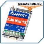 Миниатюрный видеопередатчик Dragonfly 5.8G 40CH Mini TX  200mw
